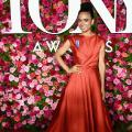 11 Tony Awards 2018