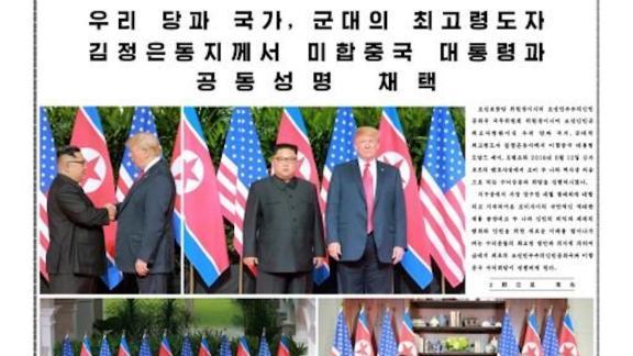 North Korea State Media Newspaper Post Summit