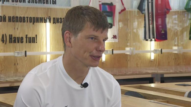Andrey Arshavin Russia World Cup_00002127.jpg