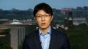 N.                                              Korea defector recalls field                                              trip to execution