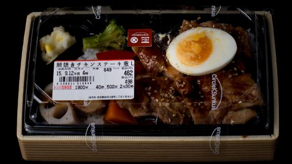 A cheap takeout meal in Japan, known as a bento box, cost a Japanese city worker half a day's pay.
