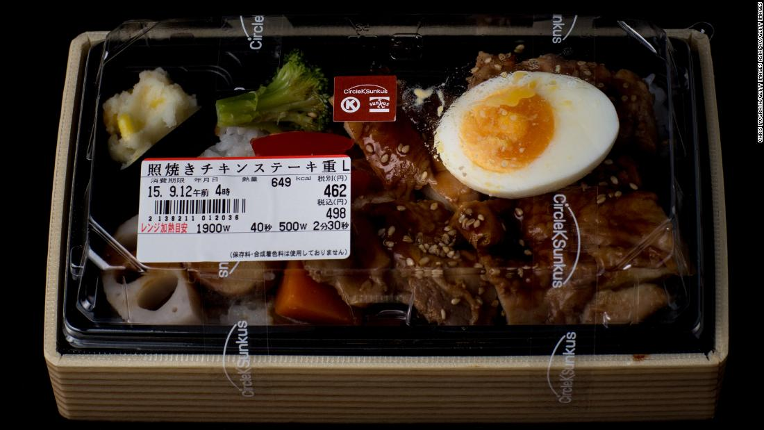 Japanese employee fined for taking lunch too early