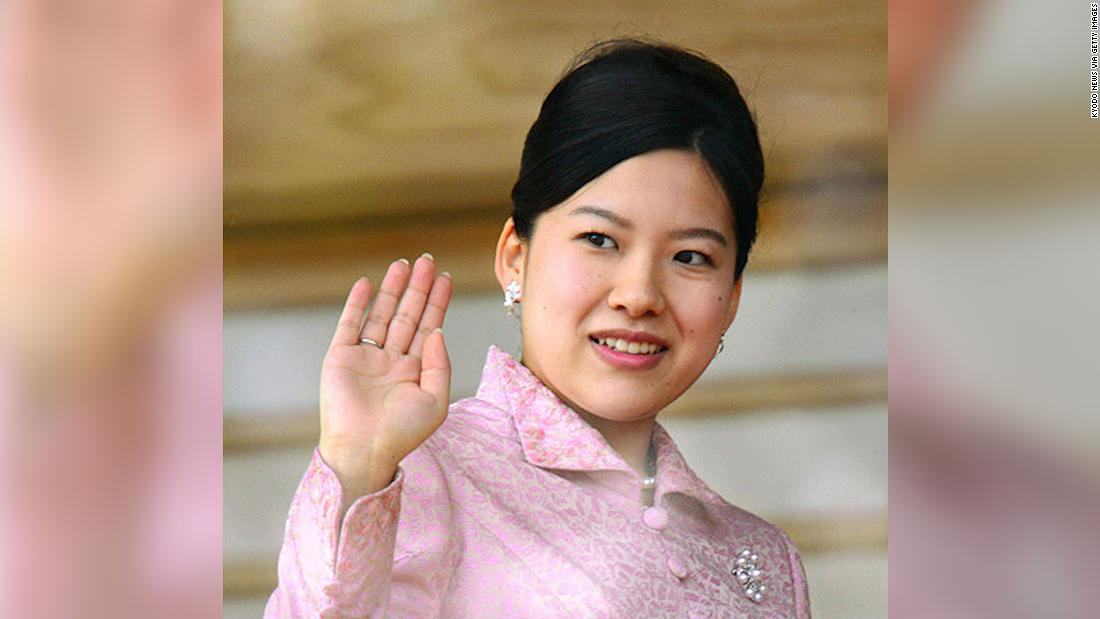 Japanese Princess Ayako to marry shipping employee, leave royal family