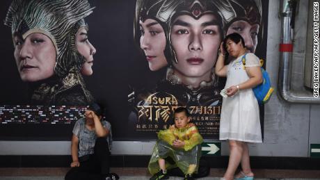 Chinese film