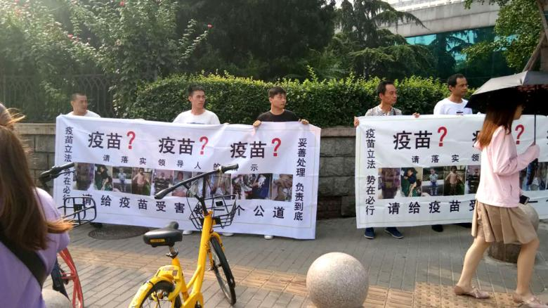 Small group of protestors hold a rare public demonstration for a second day over the vaccine scandal in front of China's Food and Drug Administration in Beijing on Tuesday July 31.