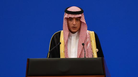 Saudi Arabia's Foreign Minister Adel al-Jubeir gives a speech during the 8th Ministerial Meeting of China-Arab States Cooperation Forum at the Great Hall of the People in Beijing on July 10, 2018. - China will provide Arab states with 20 billion USD in loans for economic development, President Xi Jinping told top Arab officials on July 10, as Beijing seeks to build its influence in the Middle East and Africa. (Photo by WANG ZHAO / AFP)        (Photo credit should read WANG ZHAO/AFP/Getty Images)