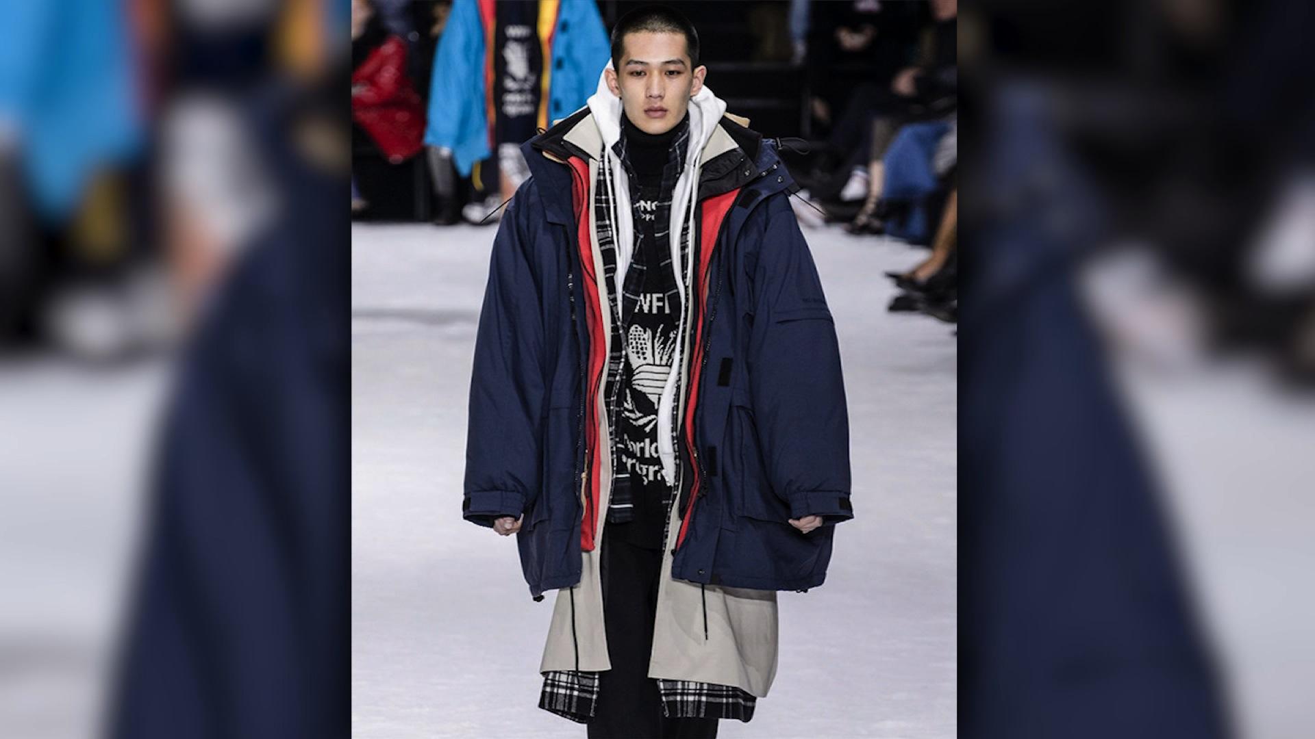 b002503af Balenciaga sells seven layer coat for $9,000