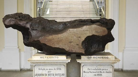 The meteorite housed by Brazil