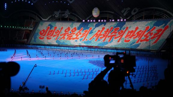Performance dance during North Korea's famed Mass Games.