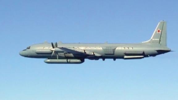 Russian  IL-20