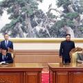 06 Moon Jae-in Kim Jong Un 0919