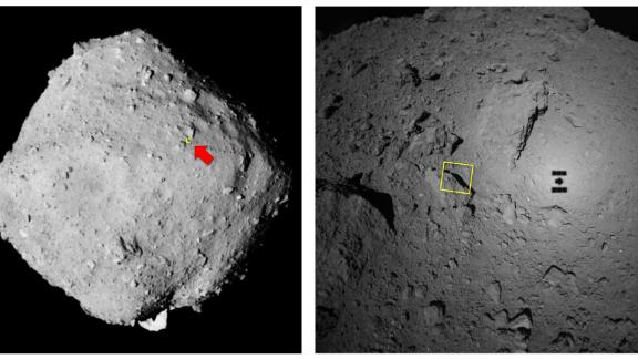 An annotated image released by the Japan Aerospace Exploration Agency (JAXA) showing the location of a high-res photo taken by Hayabusa on descent to the asteroid's surface.