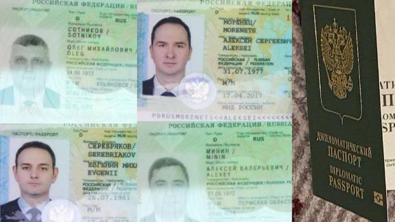 Dutch officials provided passport details of the four alleged Russian officers.