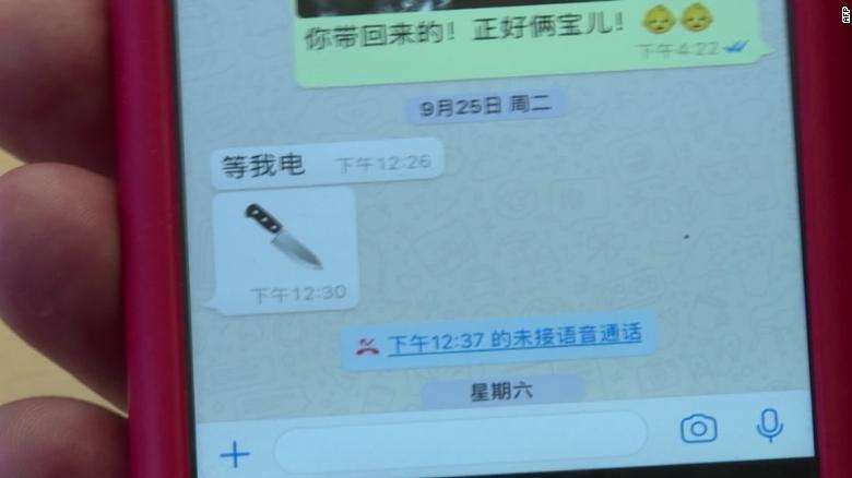 "Meng Hongwei's wife says he sent her a knife emoji and the message, ""Wait for my call."""