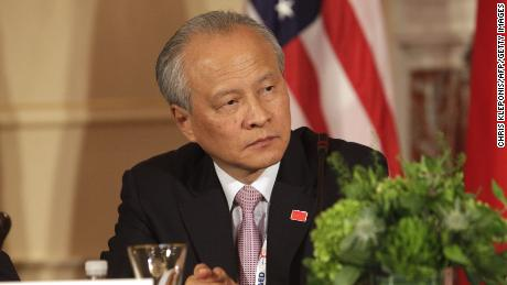 China's ambassador to the United States says that Beijing does not know who should handle