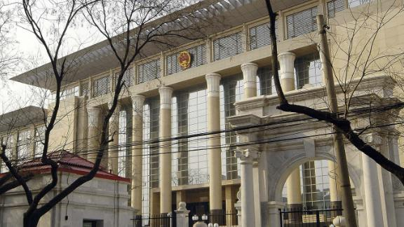 The Chinese Supreme People's Court building in Beijing.