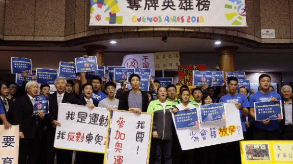 "Taiwanese athletes and trainers oppose a proposal to change the name it uses at sports events from the current ""Chinese Taipei"" on November 21, 2018."