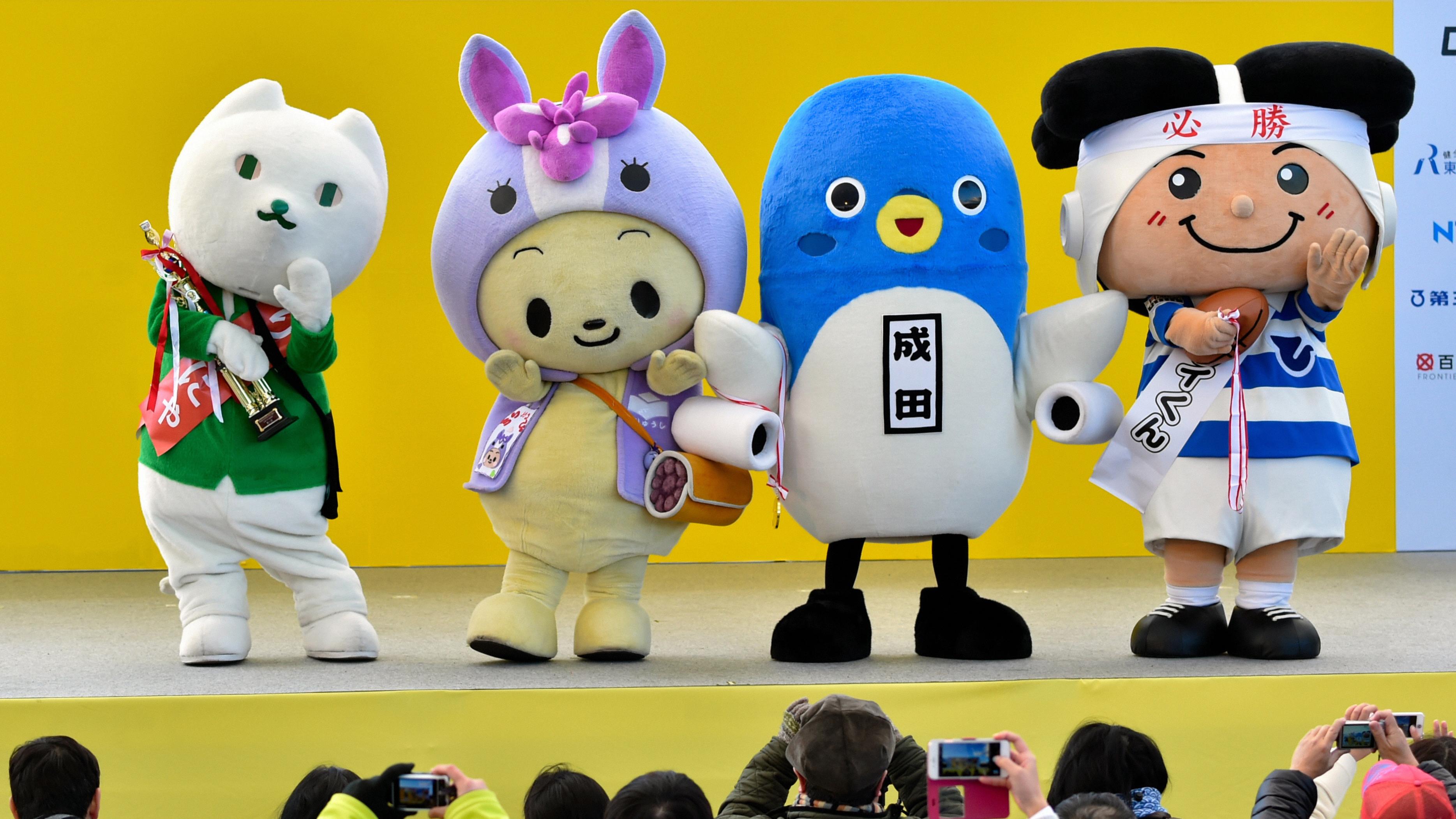 Japan's best and cutest mascots (photos) | CNN Travel