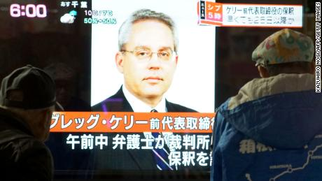 Former Nissan director Greg Kelly was arrested in Tokyo more than a month ago.