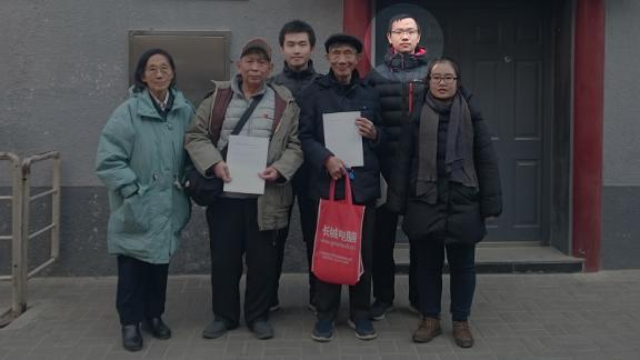Qiu Zhanxuan, president of the Peking University Marxist Society, on December 17 in a photo published by the Jasic Workers Support Group.