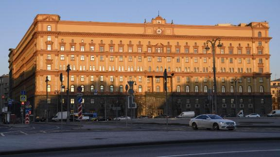 A view of the headquarters of the FSB security service, the successor to the KGB, in downtown Moscow on November 16, 2018. - Russia's FSB security service had a mole in a company used by Britain and other countries to process visa applications, according to a report published Friday by investigative group Bellingcat. (Photo by Mladen ANTONOV / AFP)        (Photo credit should read MLADEN ANTONOV/AFP/Getty Images)