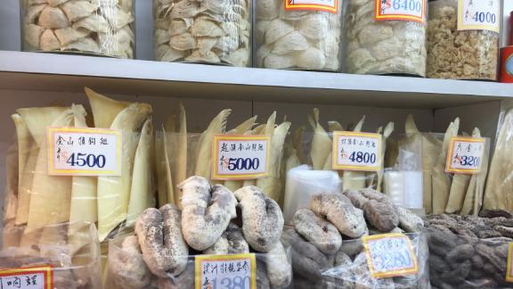 Hong Kong's Dried Seafood Market offers all sorts of varieties, including shark fin and sea cucumber.