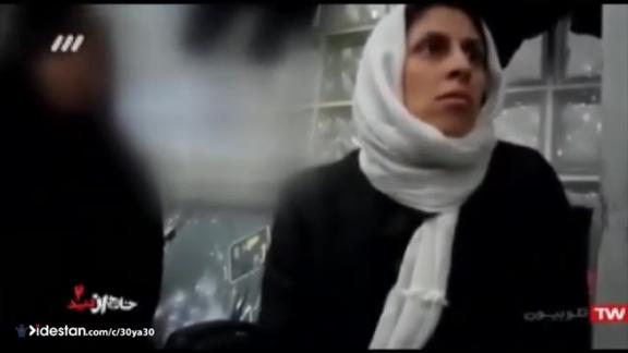 A still captured from Iranian state media, which purportedly shows the detention of British-Iranian woman, Nazanin Zaghari-Ratcliffe.