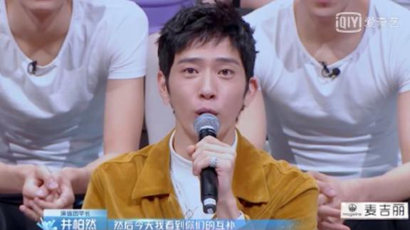 """Chinese actor Jing Boran is seen with what appears to be digitally altered ears on """"I, Actor."""""""