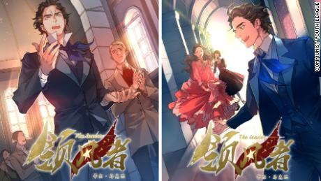 Romantic Karl Marx anime targets new generation of Chinese communists
