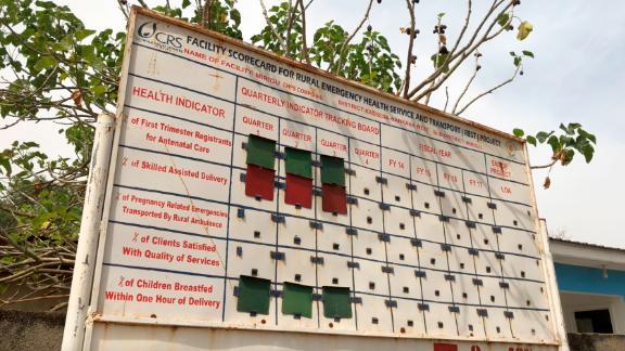 The Mirigu health center in the Upper East Region of Ghana.