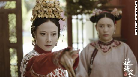"A promotional still from the hugely successful Chinese TV show ""Story of Yanxi Palace."""