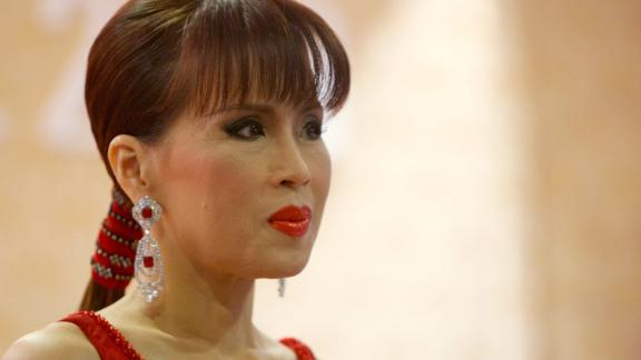 HRH Princess Ubolratana Rajakanya attends the Golden Kinnaree Awards on September 30, 2009 in Bangkok, Thailand.