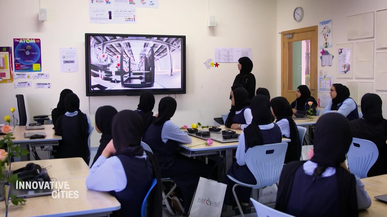 Is artificial intelligence the future of education?