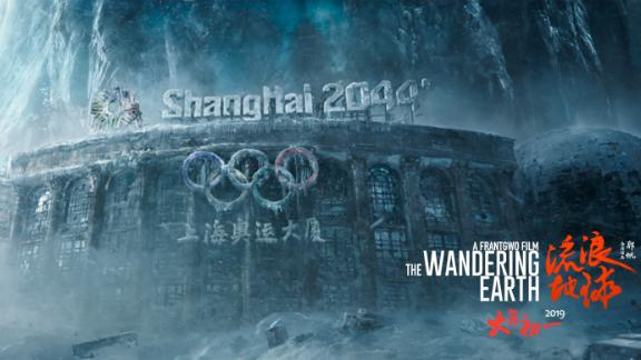 """Shanghai and Beijing are destroyed for the first time in modern Chinese cinema in """"The Wandering Earth."""""""
