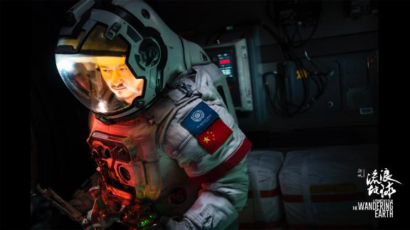 """""""The Wandering Earth"""" is a Chinese sci-fi film released on the New Year holiday which has taken the country by storm."""
