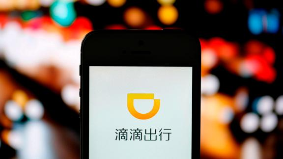Didi Chuxing is China's dominant ride-hailing app, providing tens of millions of rides every day.