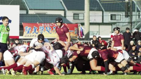 Rugby in Japan: Japan's rugby Mecca