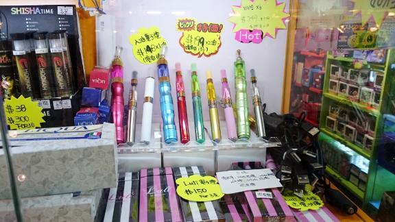E-cigarettes  at a shopping mall in Mong Kok, Hong Kong.