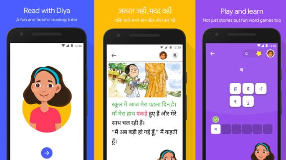 Bolo is currently available in English and Hindi, India