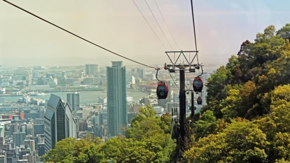 When it comes to transport, the Kobe-Nunobiki Ropeway takes you high above the port city of Kobe, which will host eight pools games across two venues at the Rugby World Cup.