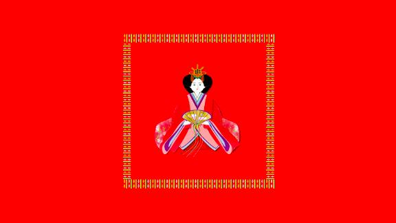 The logo for Masako Wakamiya's app Hinadan features a traditional Japanese doll. The game is centered around the annual celebration of Hinamatsuri, or Doll's Day.