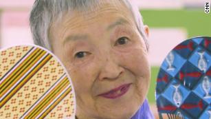 Japan's 83-year-old tech wonder