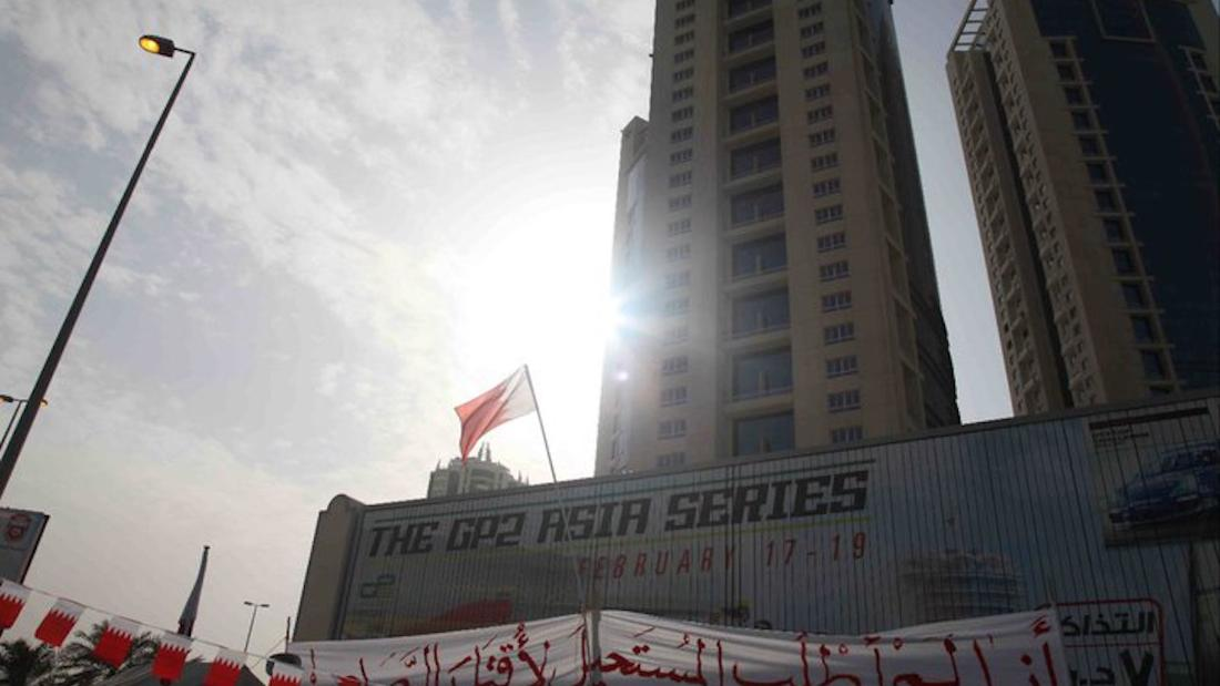 Bahrain revokes citizenship of 138 people in mass trial