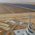 mbr solar park 2019 video grab 1