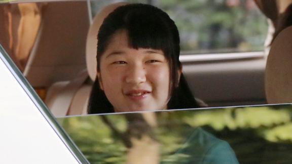 Princess Aiko leaves Togu Palace on July 22, 2018 in Tokyo en route to England. During her first solo-stay abroad, the 16-year-old daughter of Crown Prince Naruhito and Crown Princess Masako will be housed in a student dormitory at Eton College.
