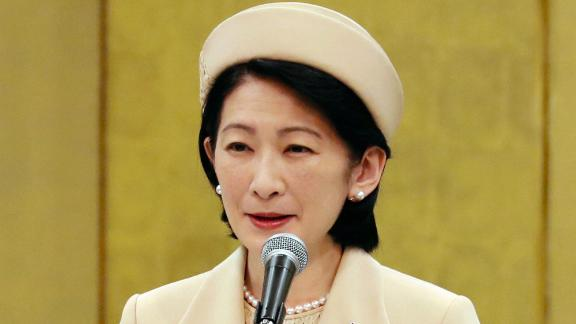Princess Kiko of Akishino, honorary president of the Japan Anti-Tuberculosis Association, addresses the 70th Tuberculosis Prevention National Meeting on February 28, 2019 in Tokyo.