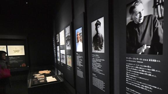 Room for reflection: The Hiroshima Peace Memorial Museum reopened on April 25, 2019, following an extensive two-year renovation. Click through gallery for more photos: