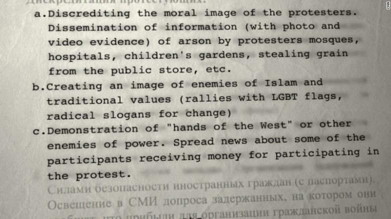 An extract from the documents details a plan to spread disinformation.