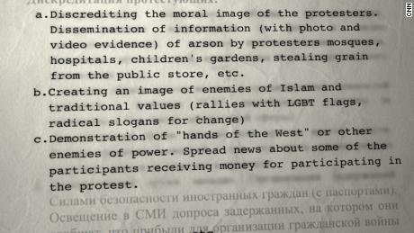 An excerpt from the documents describes a plan for spreading disinformation.