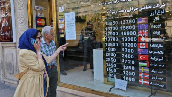Iranians have been hit hard by US sanctions, causing the currency to plummet and prices to soar. (File photo)